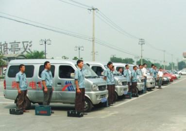 河南售后服务车队